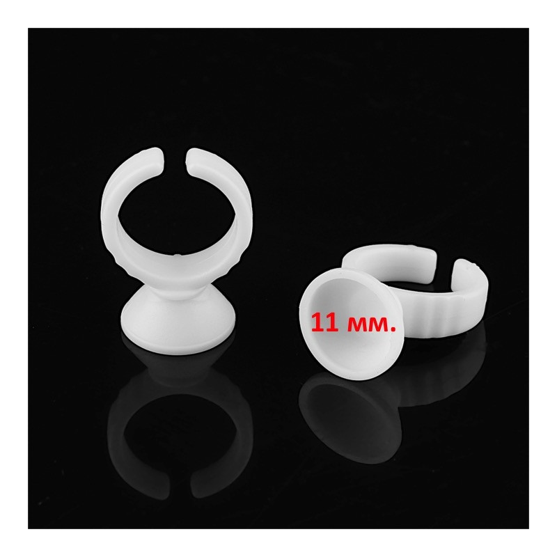 Колпачки кольца на палец для пигмента для клея для татуажа для наращивания ресниц