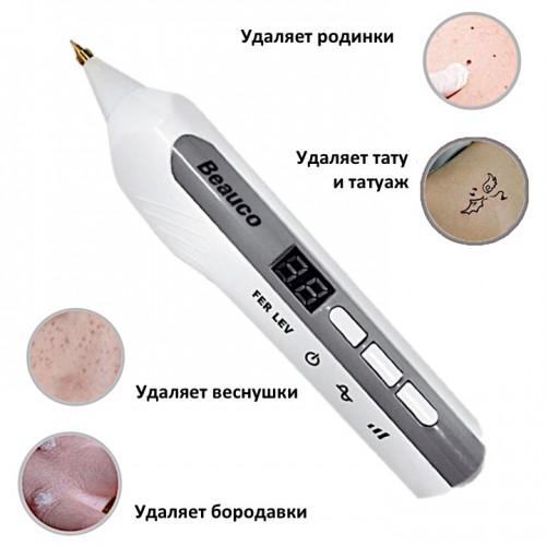 Аппарат для удаления тату, татуажа, бородавок, веснушек, удаление мешков под глазами, для плазмолифтинга, электрокоагулятор