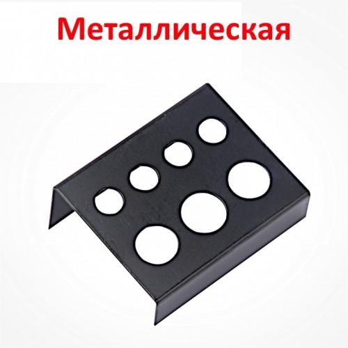 Металлическая подставка для колпачков под краску