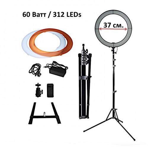 60 Ватт LED лампа кольцо без теневая с регулятором яркости белый свет 312 светодиодов