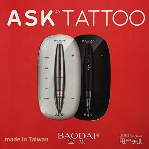 ASK от Baodal машинка для татуажа на картриджах новые технологии Тайвань