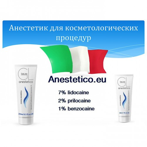 GeLido L'anestetico 10% крем анестетик, для тату, для татуажа, для пирсинга, для депиляции, для мезотерапии 30 гр. Италия